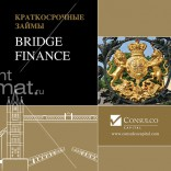 Bridge_Finance_Reception_desk_Rus_2243x980E