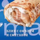 Ryba_1020x200