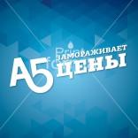 a5fr_235_130_140-2