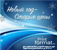 promo01